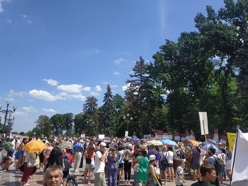 Увага! Акція протесту 6.11.20 в Києві!