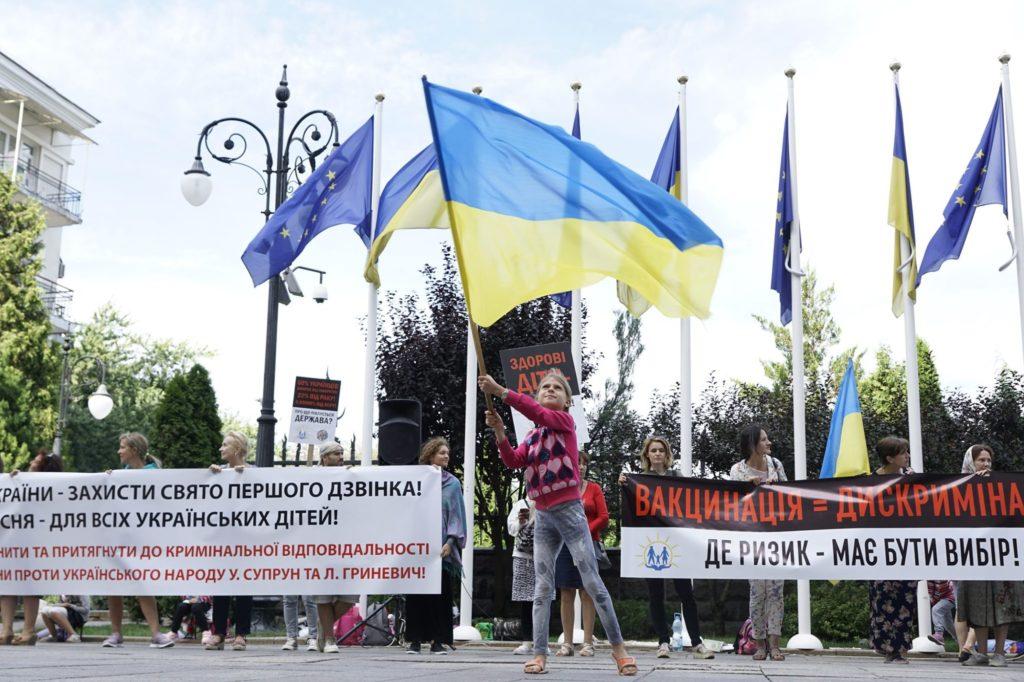 Акція 22 серпня в Києві відбулася!