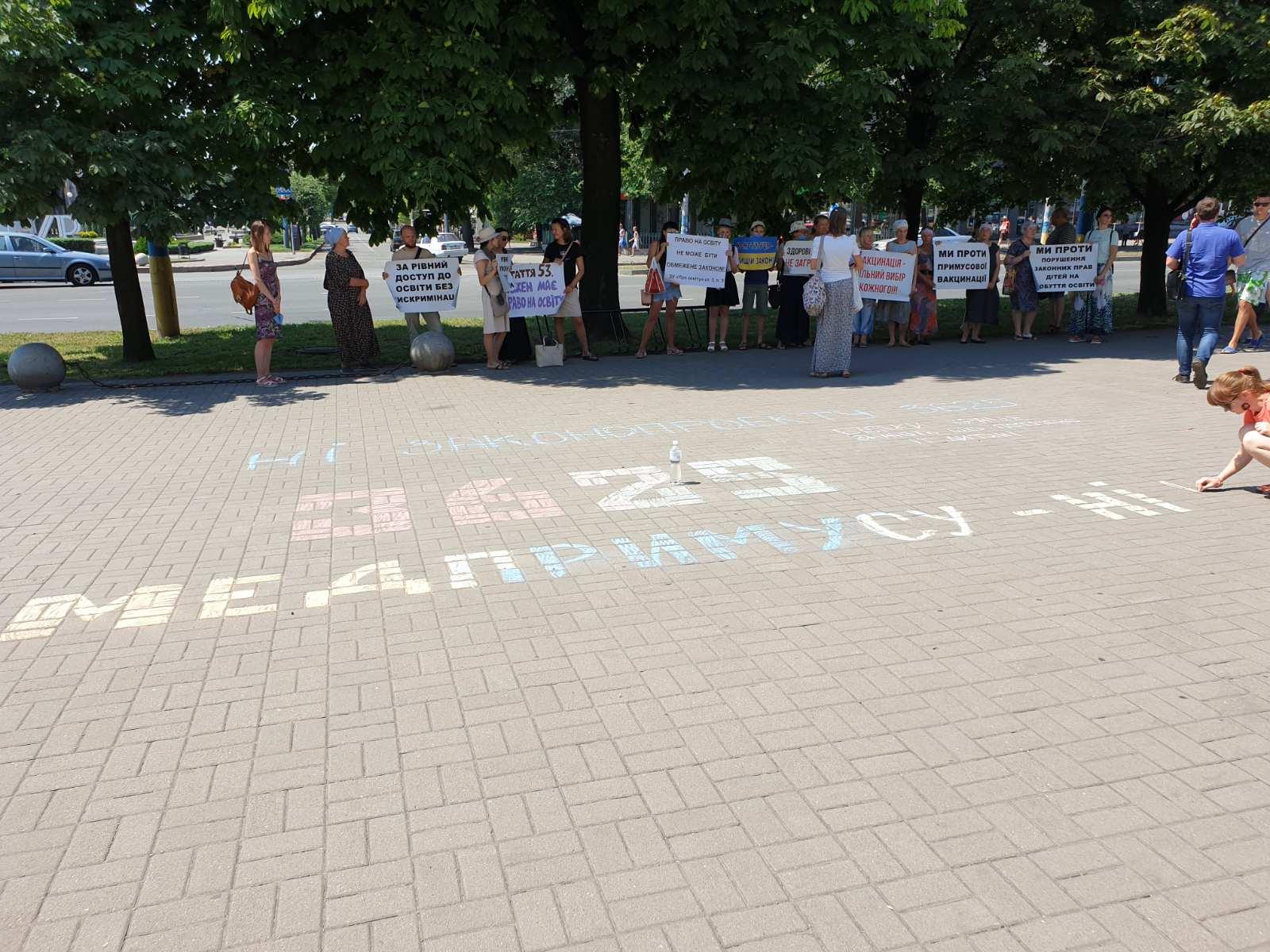 """В Запоріжжі відбулася акція """"За сім'ю! За права дитини! Проти медичної тиранії!"""""""