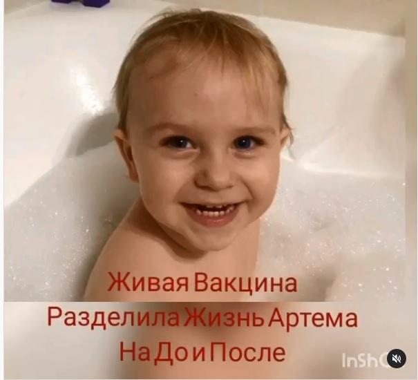 Борюсь за права своего , искалеченного государством , ребёнка!