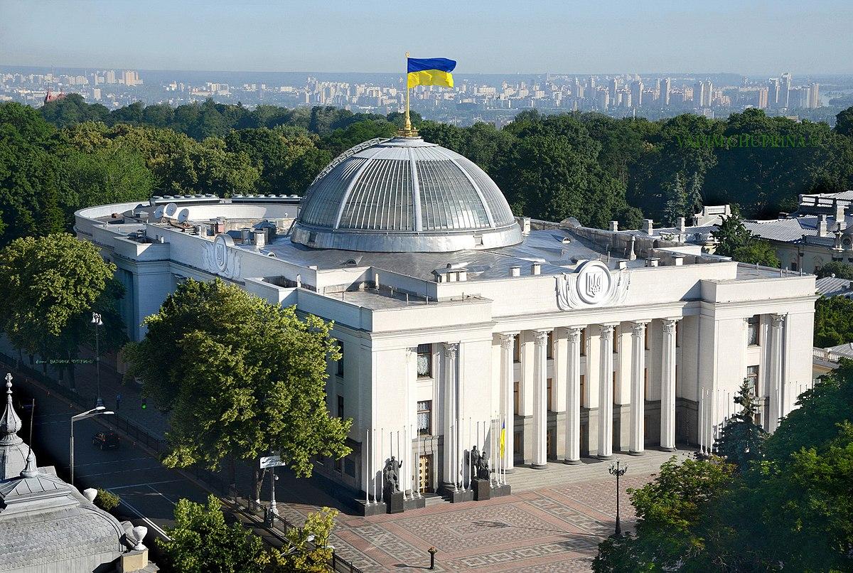 6 листопада 2020 року Верховна Рада буде розглядати законопроєкт №4142
