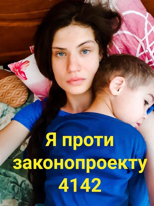 Чому мовчать батьки дітей, постраждалих від вакцин.