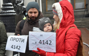 Мітинг 2.12.2020 біля ВРУ відбувся!