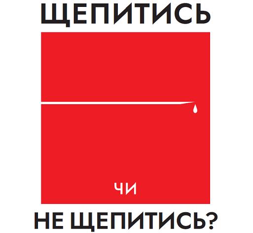 amantonio_ukr_cover2